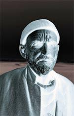 árabe fotografía en negativo
